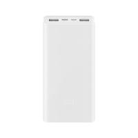 Xiaomi Mi Power Bank 3 20000 мАч 2 USB + USB-C Белый